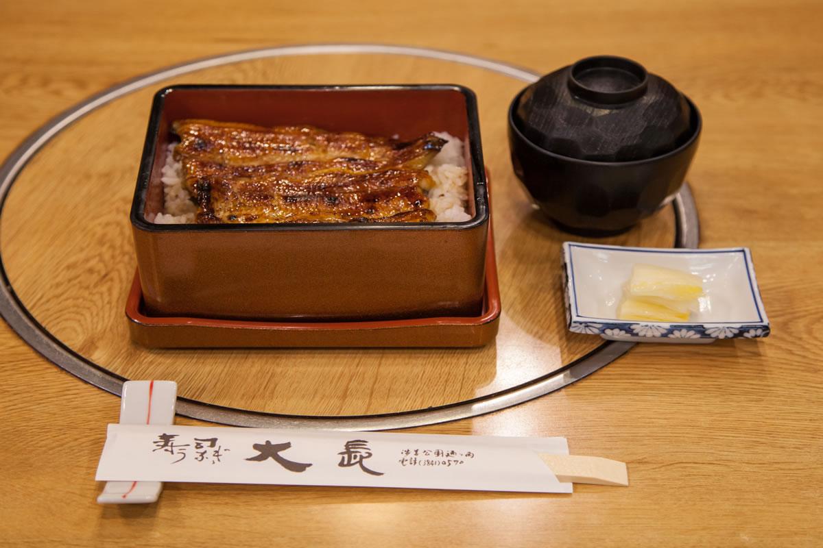 大長 寿司・うなぎ